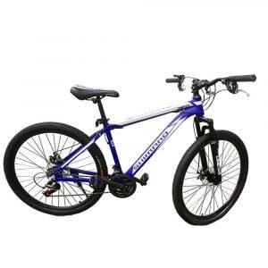 Bicicleta de Montaña Shimano Omega No. 29| Color Azul